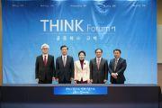 QTM, 우리들교회, 한국대학기독총장포럼 제1회 THINK Forum