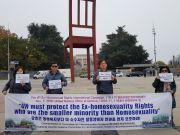 유엔제네바본부 앞 제4차 탈동성애인권 국제 캠페인