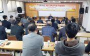 2018 개혁신학회