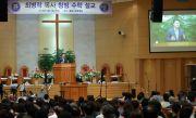 강남중앙침례교회 최병락