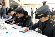 육군사관학교 장기기증