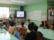 '친환경 에너지 체험 교실'