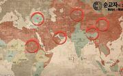 세계 지도,박해 지도,