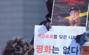 북한 국군포로