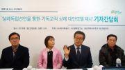 고후나비 대표 이성환 장로, 김향숙 사모, 송길원 목사
