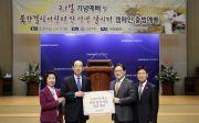 북한 결식 어린이 한 생명 살리기 캠페인