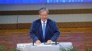 동안교회 김형준