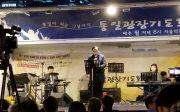 김정욱 선교사의 친형 김정삼 대표