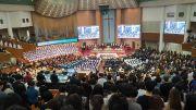 한국교회 부활절연합예배