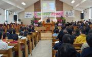 구세군경남지방장관 부임환영예배