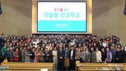 FIM국제선교회