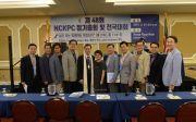 미국장로교단(PCUSA) 한인교회(NCKPC)