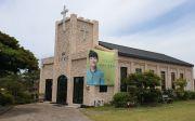 대정교회 복음광고