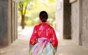 문화재청 한복
