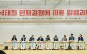 배정순 홍순철 신동일 이상원 김지연 차희제 고영일 백상현 주요셉