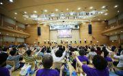 제22차 지저스아미 북한구원 기도성회 에스더기도운동