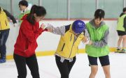장애인이 함께하는 행복한 스케이팅, 내 생애 첫 스케이트