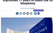 파키스탄, 신성모독법, 기독교인,