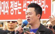 주일영 탈북 대학생 트루스포럼 회장