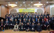 한국교회법연구원