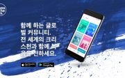 한국 yesHEis