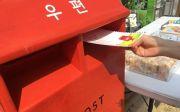 북한이탈주민 편지