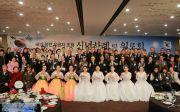 국가 참전유공자 초청 신년하례 및 위로회