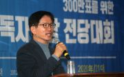 기독자유당 전당대회 김문수 전 경기도지사