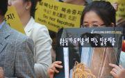 탈북자 강제북송 중국