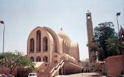 카이로, 마가기념교회