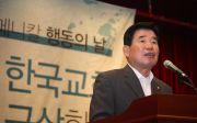 민주통합당 김진표 의원