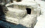 케텝 힌놈 제사장 축복문 무덤