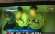 북한 지하교회