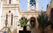 제라시무스 수도원.