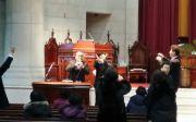 봉천교회 제직회