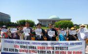 선민네트워크 국회법 개정안