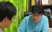 교통사고치료한의원 하니카네트워크 파주점 서인환 원장