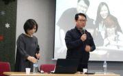 악동뮤지션 부모  이성근·주세희 선교사