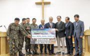CBMC 연무대군인교회