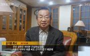 성락교회 김기동