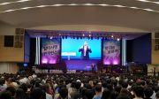 일터사명 컨퍼런스 2017