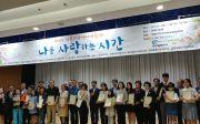 성북구 생명사랑축제