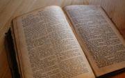 오래된 성경
