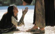 간음한 여인과 예수