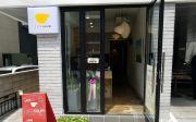 쿰 카페 달꿈예술학교