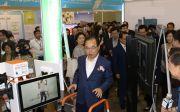 부산국제의료관광컨벤션