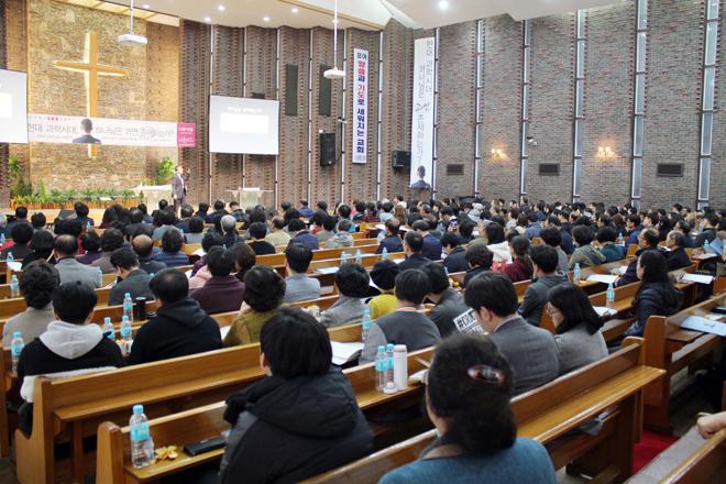 2018 기독교 변증 컨퍼런스