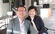 박태남 목사와 김정애 사모