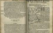 영어성경복사본
