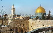 이스라엘, 예루살렘,